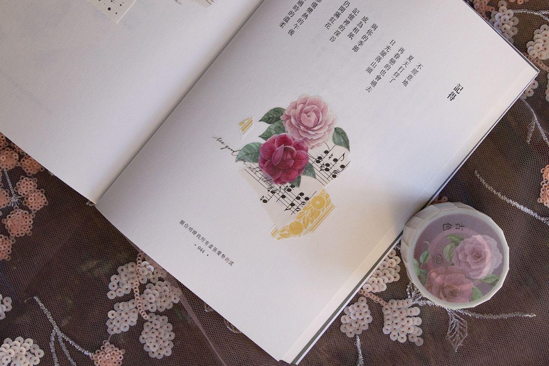 樂意Loidesign | bloom with grace