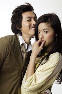 Jang hyuk gong hyo jin dating