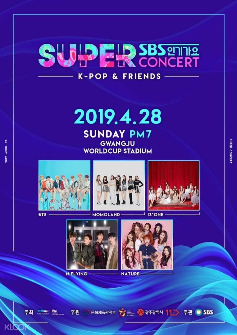 Gwangju Super SBS KPop and Friends Concert Ticket Klook