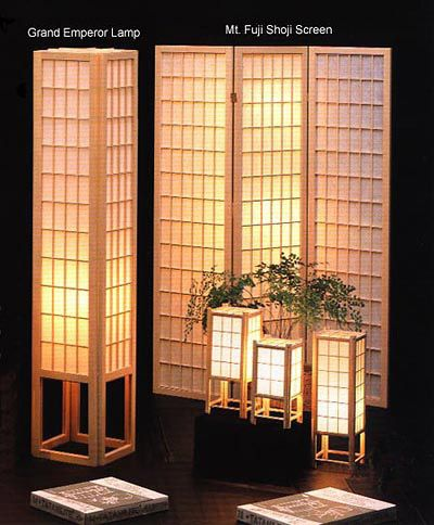 Shoji oriental lamps haikudesigns theme 16 pinterest asian shoji oriental lamps haikudesigns aloadofball Images