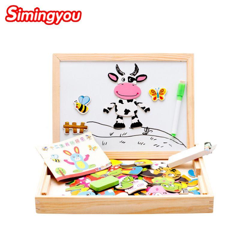 Simingyou Montessori Wooden Blocks 30*23*3cm Children Magnetic Building Blocks Educational Toy 12 Chinese Zodiac MGW24