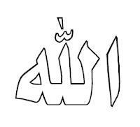 Masnasih Com Di Postingan Yang Ke 87 Ini Saya Ingin Berbagi 99 Kaligrafi Asmaul Husna Hitam Putih Mungkin Anda Sangat Membutuhkan Belajar Tulisan Kaligrafi