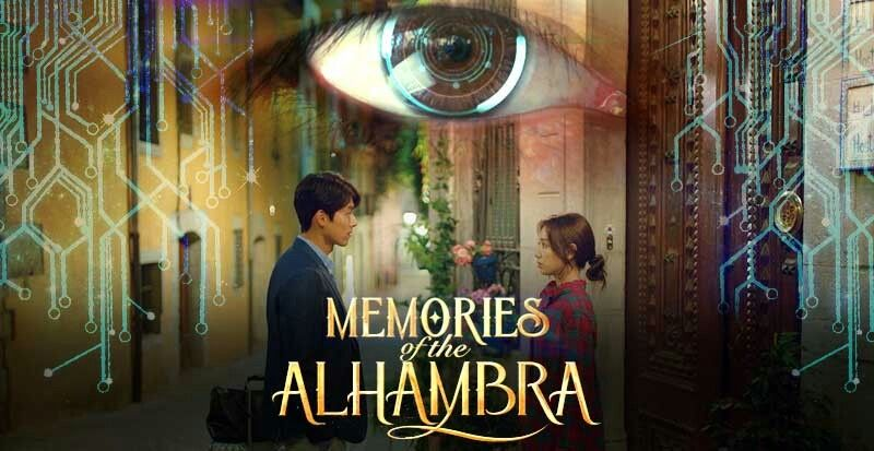 Memories of Alhambra | Alhambra, Memories, Park shin hye