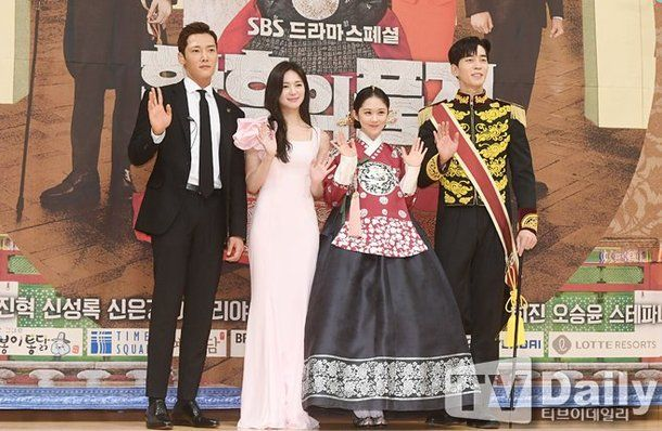 The Last Empress' comes in first in 2019 | Korean dramas | Kdrama