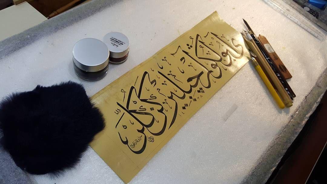 #khat #art #arabic_calligraphy #calligraphy #islamicart #islamiccalligraphy #hat #hüsnihat #sanat #sanat #meşk #القرآن_الكريم #الخط_العربي #مشق #قلم #ottoman #ottomancalligraphy #turkey #yazı #osmanlı #besmele http://turkrazzi.com/ipost/1522761417655273797/?code=BUh73EBA0lF