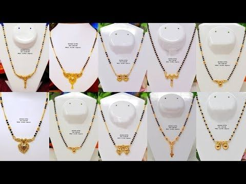 0d5d52ce8b Light weight gold ball chain necklaces designs under 12 grams ...