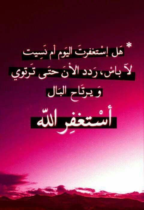 Pin By صمت الرحيل On مميز My Prayer Islamic Prayer Prayers