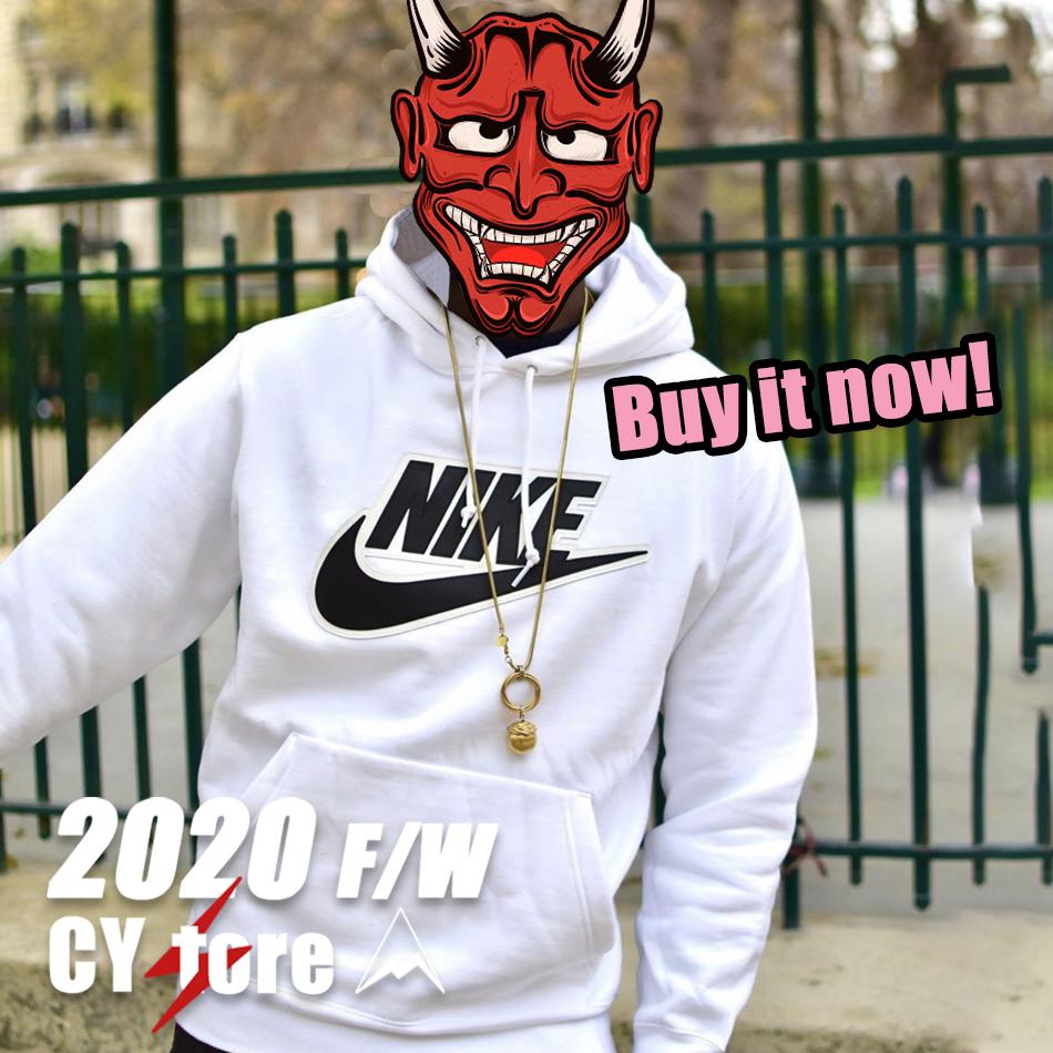Supreme X Nike Leather Hooded Sweatshirt In 2021 Hooded Sweatshirts Nike Leather Sweatshirts [ 950 x 950 Pixel ]