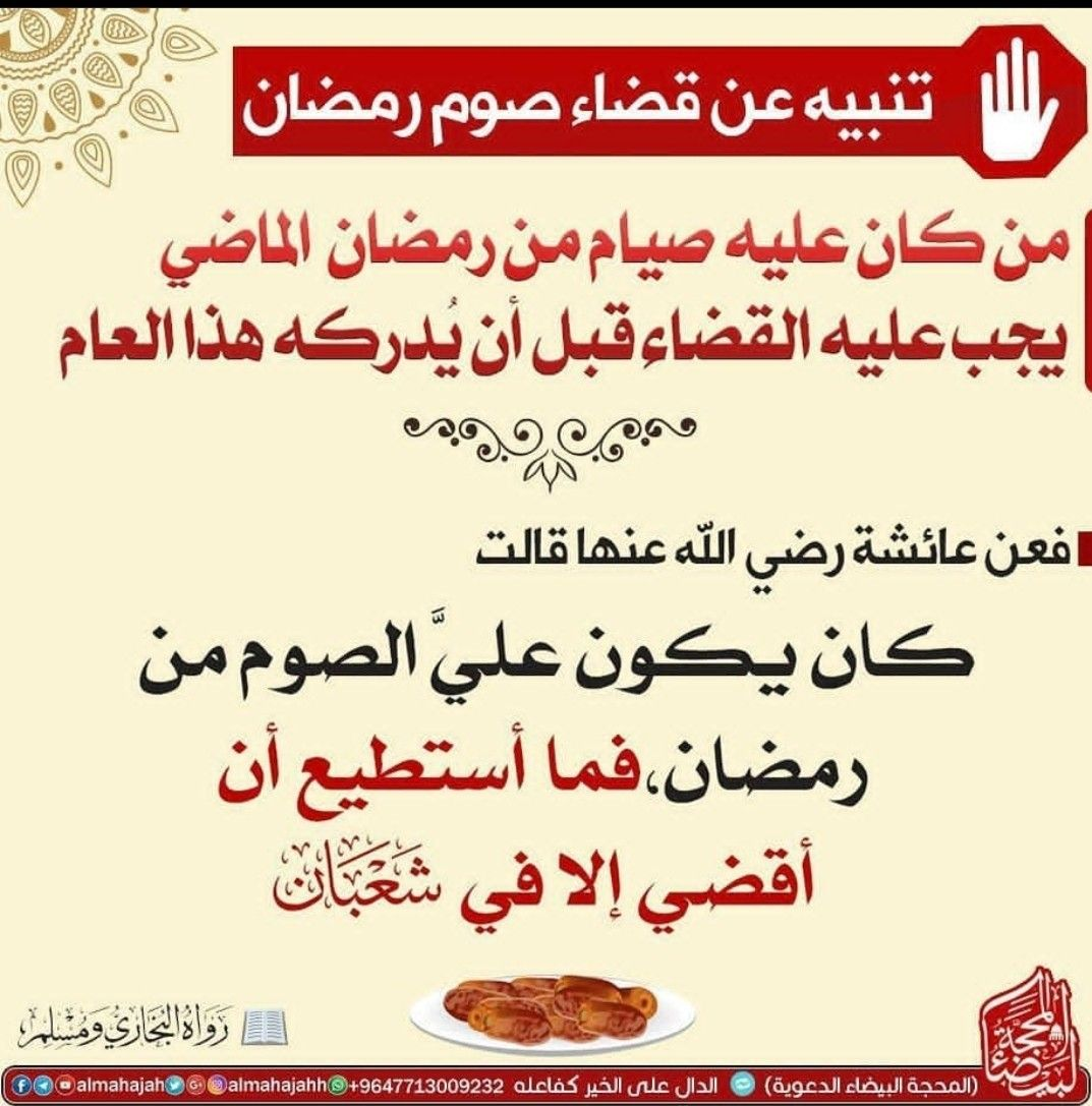 Pin By الشيخ أبو همام On G Raba Food Bread Calligraphy