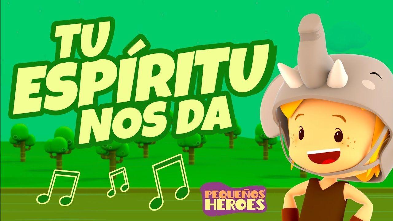 Tu Espíritu Nos Da Fruto Del Espiritu Santo Pequeños Héroes Canció Canciones Infantiles Biblia Para Niños Versículos De La Biblia Para Niños