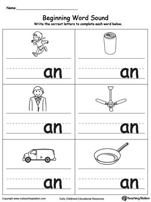 Beginning Word Sound An Words Word Family Worksheets Kindergarten Phonics Worksheets Family Worksheet