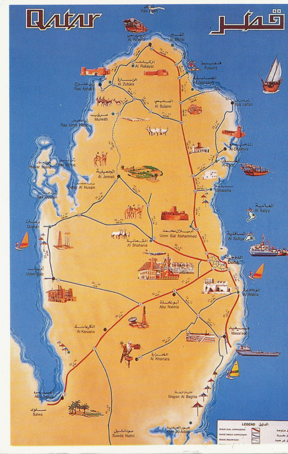 Map Of The State Of Qatar