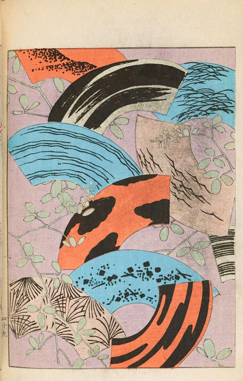 Shin Bijutsukai Japanese Art Japanese Patterns Art Deco Wallpaper