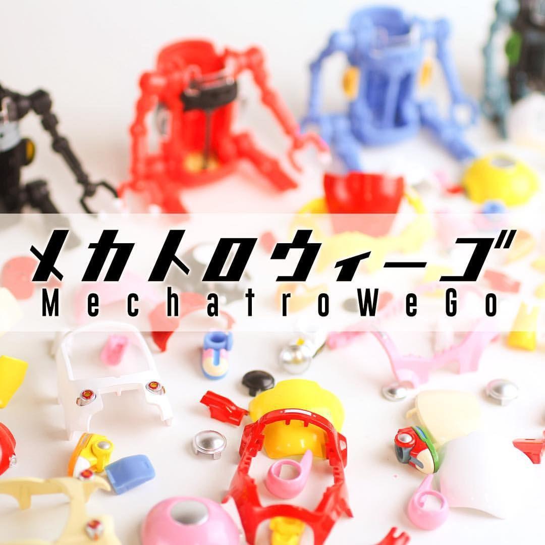 mirebawakaru: #メカトロウィーゴ #mechatrowego #千値練 #1000toys #限値練 #instatoys #instacool #instagood #toystagram #toyphotography #toys #actionfigure #figure