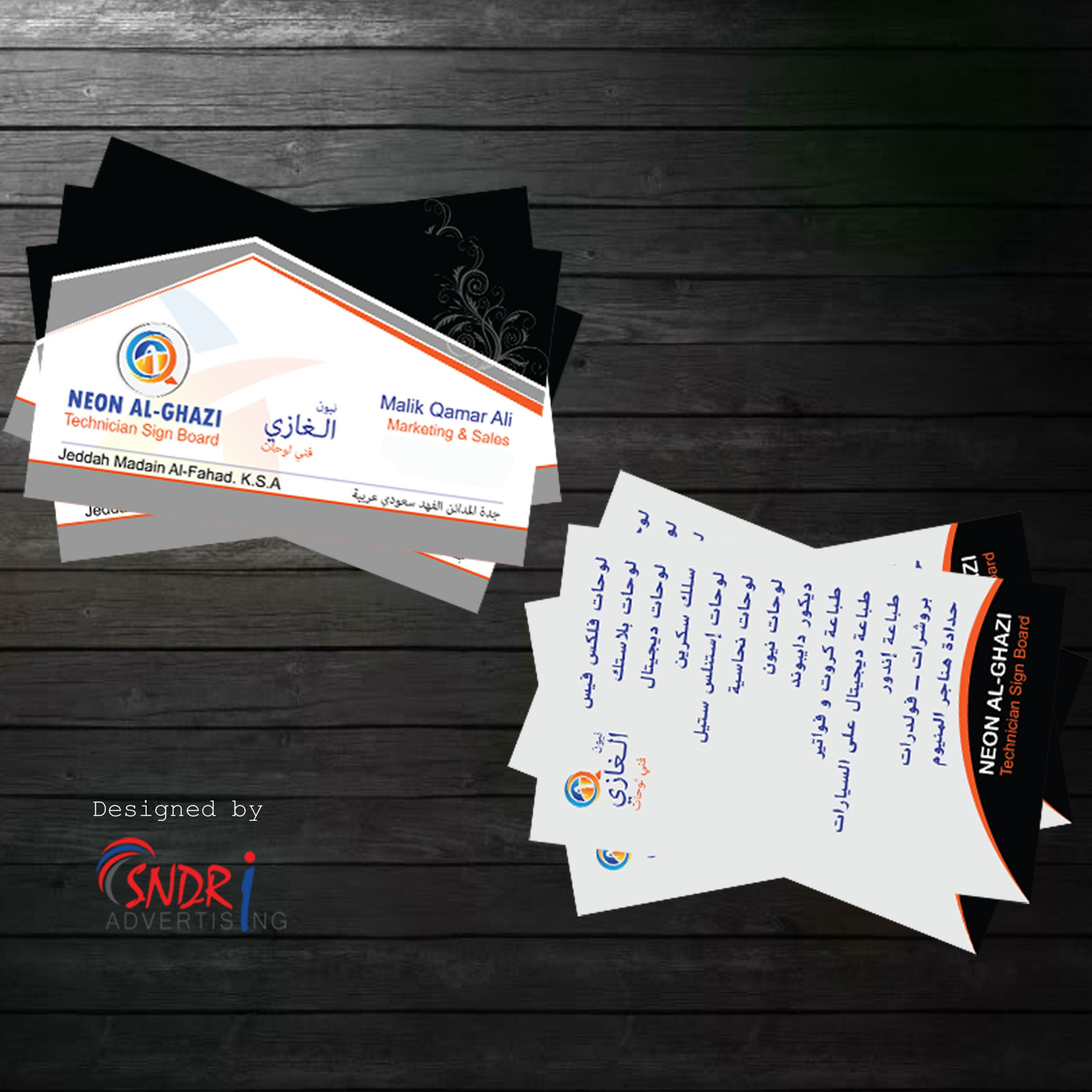 Business Card Design And Printing Services If You Are Looking For An