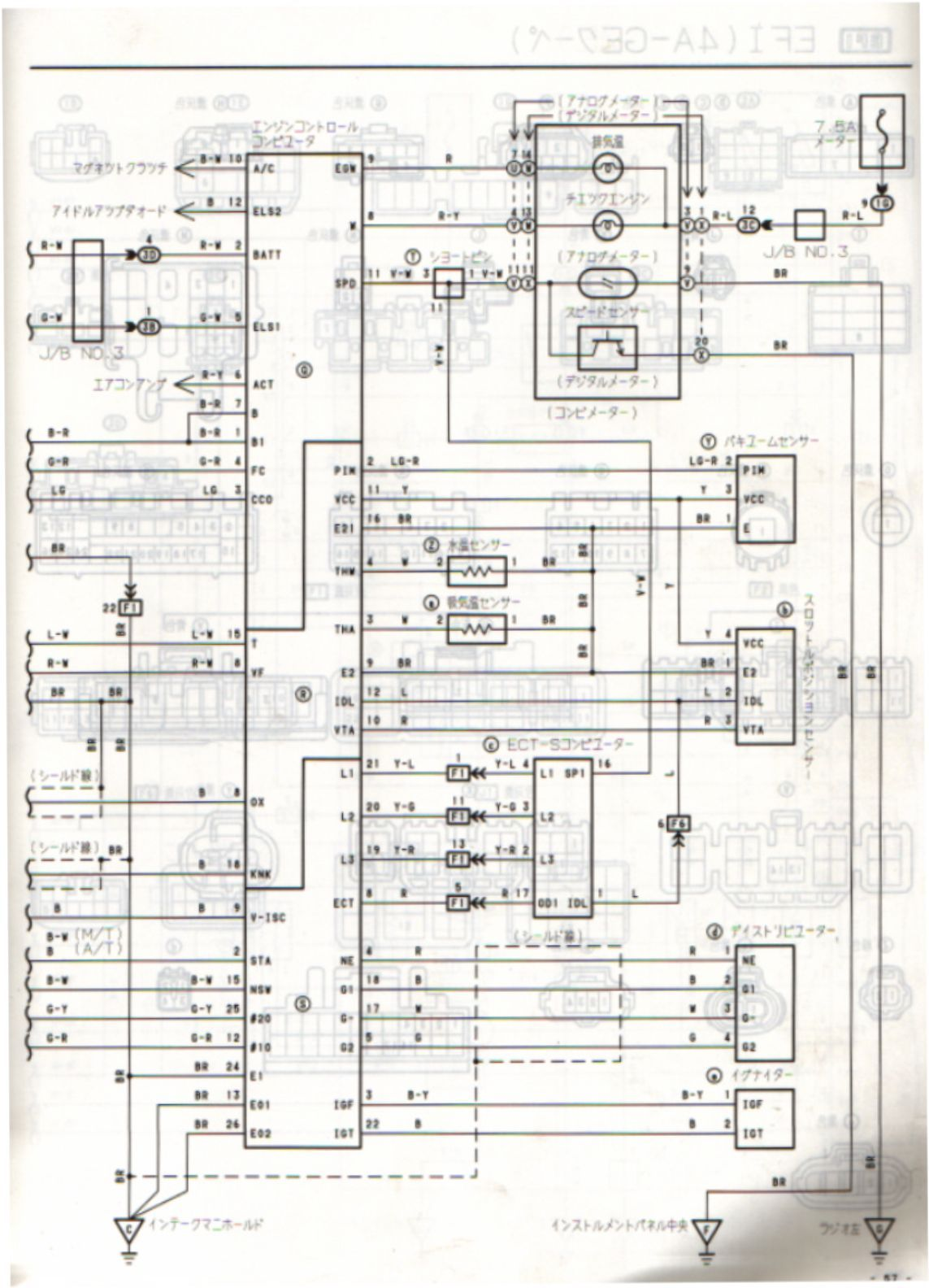 Toyota Corolla Engine Wiring Diagram