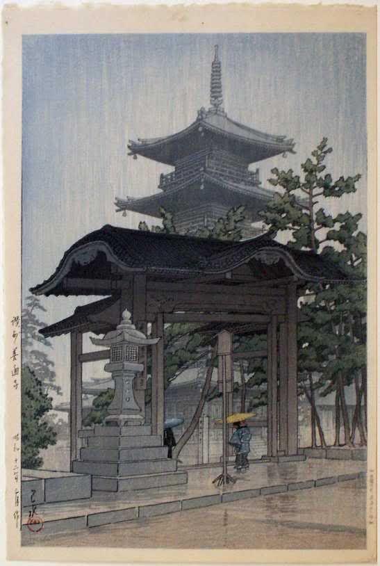 Hasui KAWASE, Zentsuji Temple in Rain, 1937