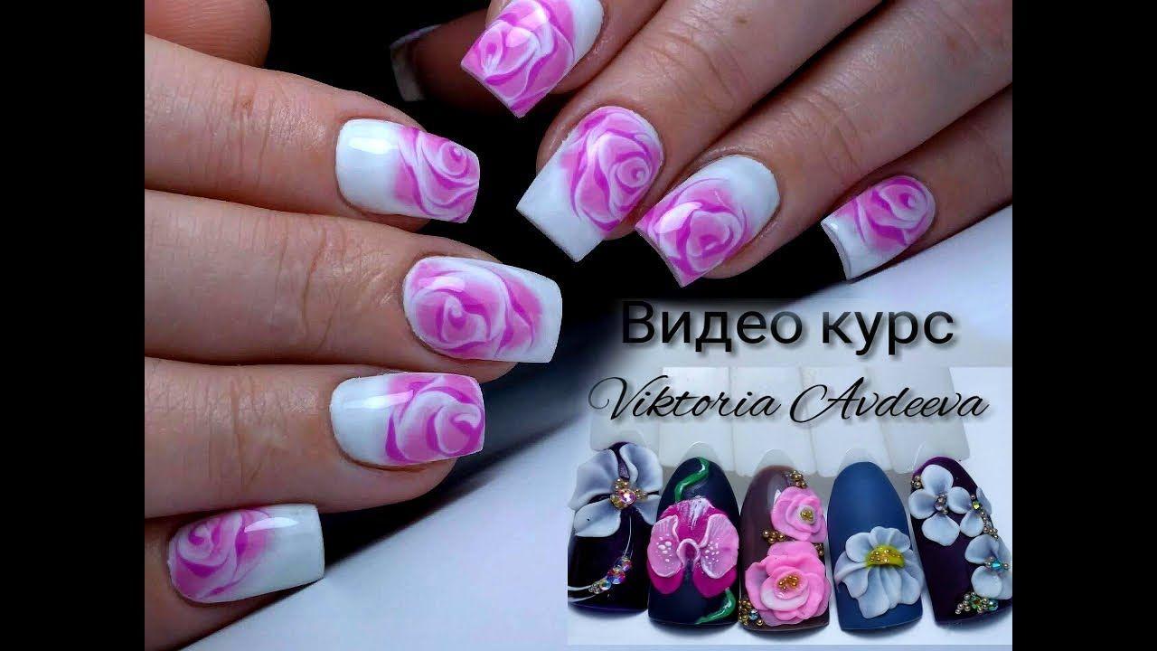 Рисунок версаче фото на ногтях