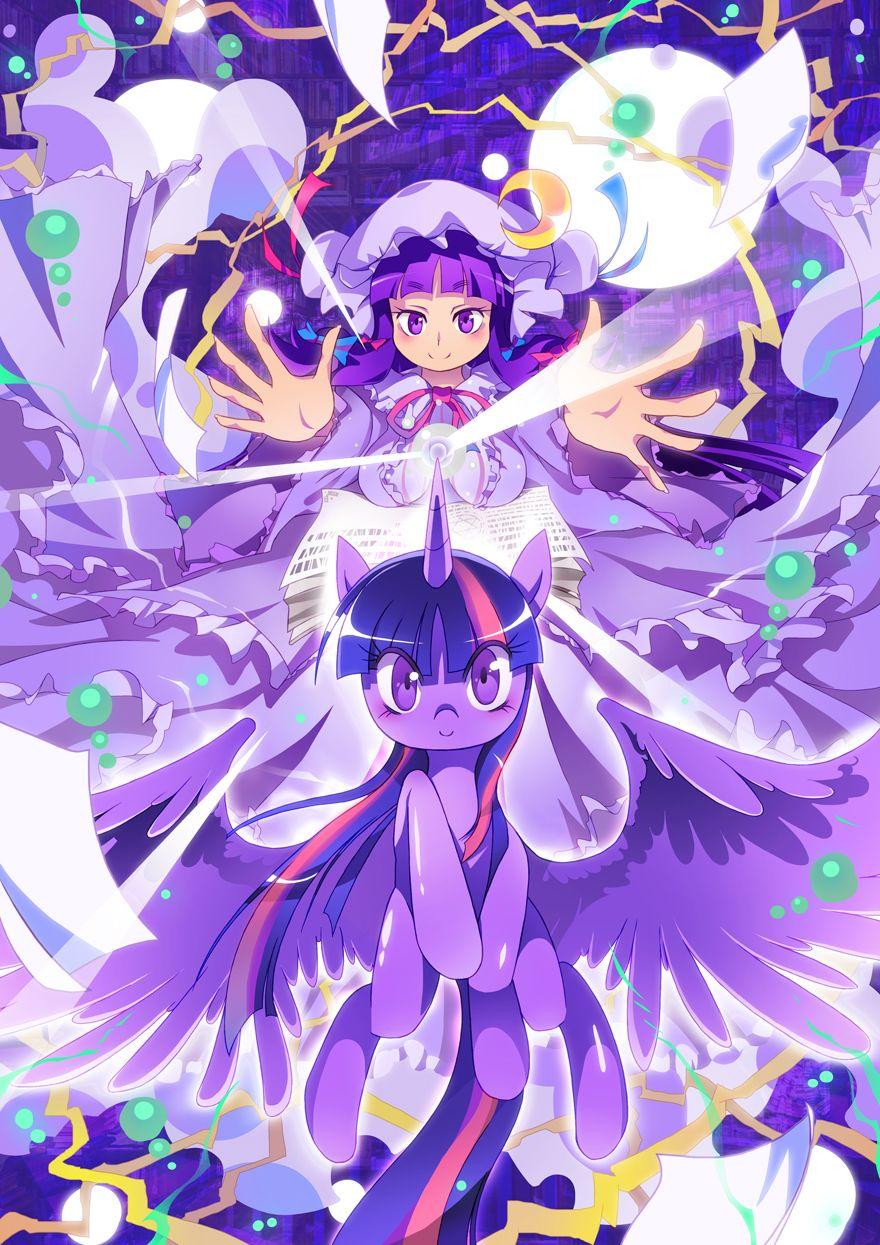 mlp anime Google Search Anime, My little pony, Little pony