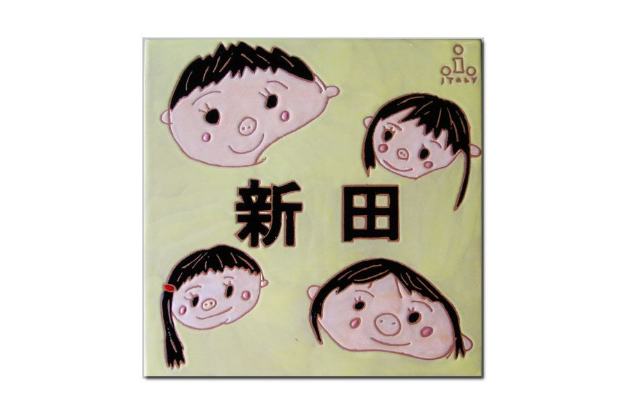 子どもの絵で作る表札 表札 デザイン 絵