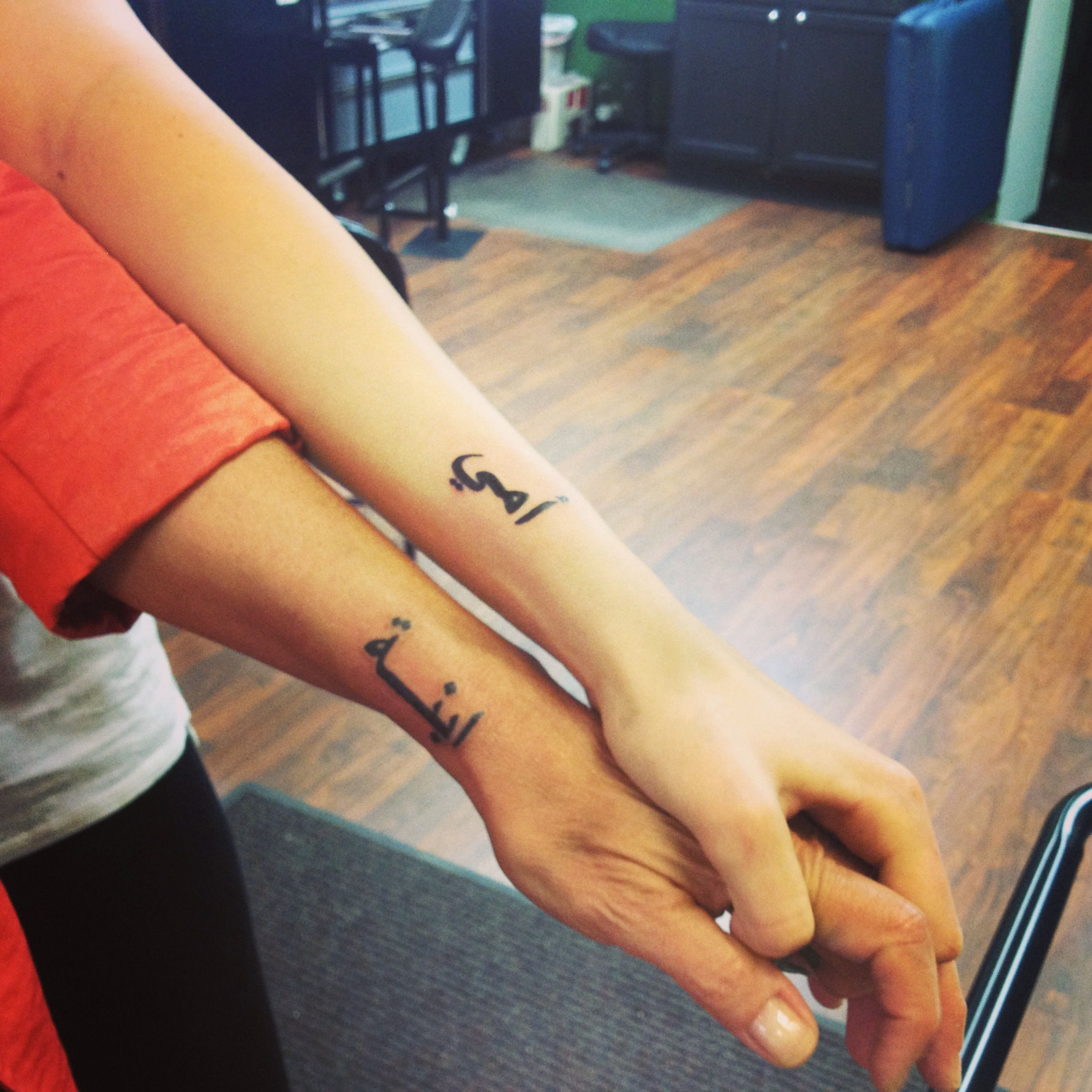 Mother Daughter Tattoos In Arabic Tattoos For Daughters Mom