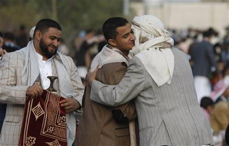 Cool Yemen eid al-fitr feast - bc31601424879f578fe2a461da7abe31  Trends_582810 .jpg