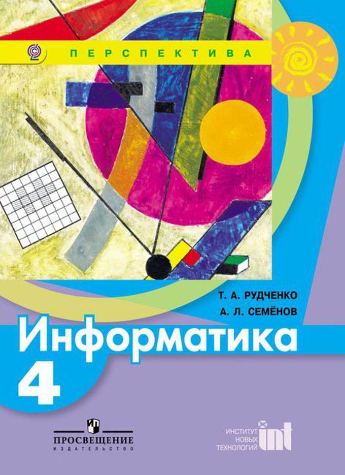 Гдз по белорусскому языку 2 класс