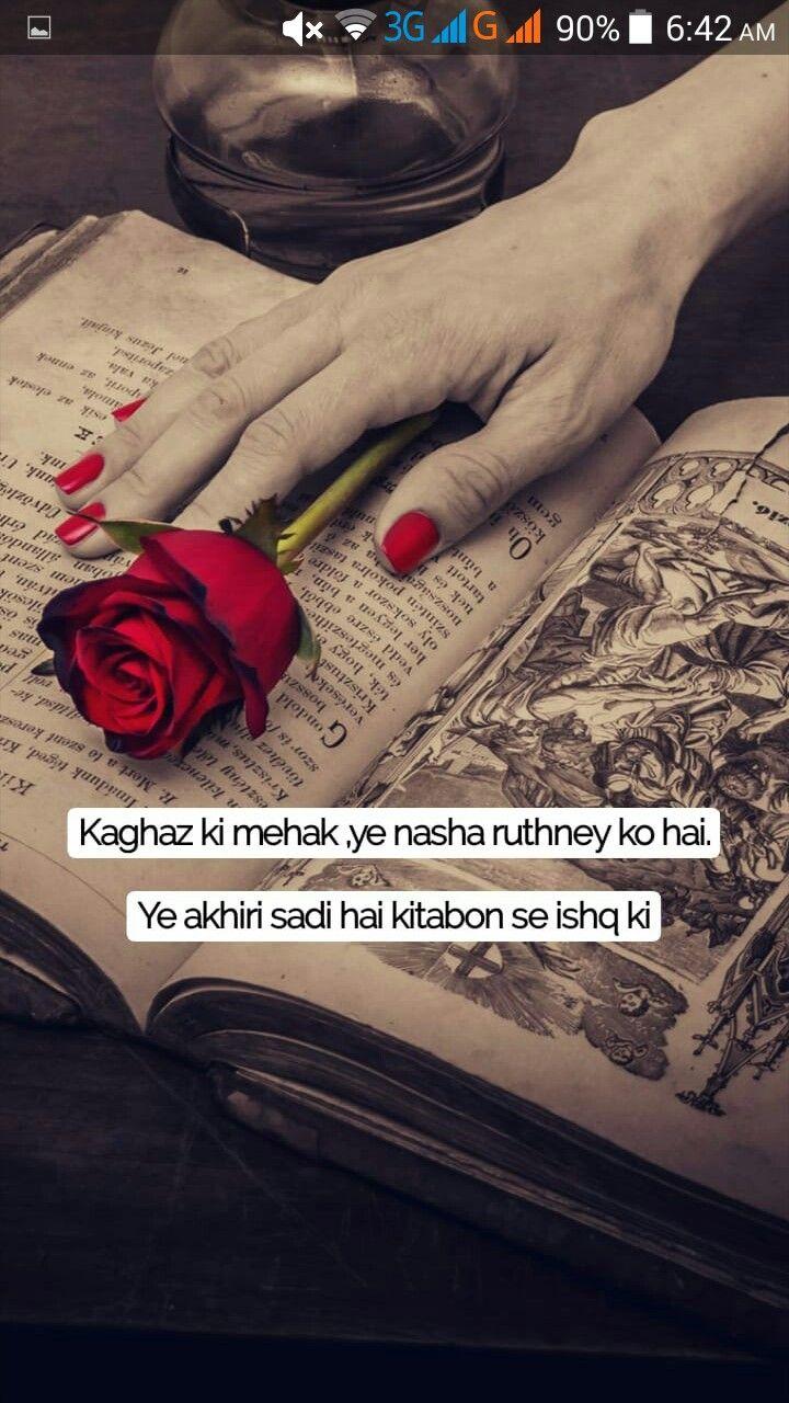 Hassanツ😍😘 1 line quotes, Poetry quotes, Urdu poetry