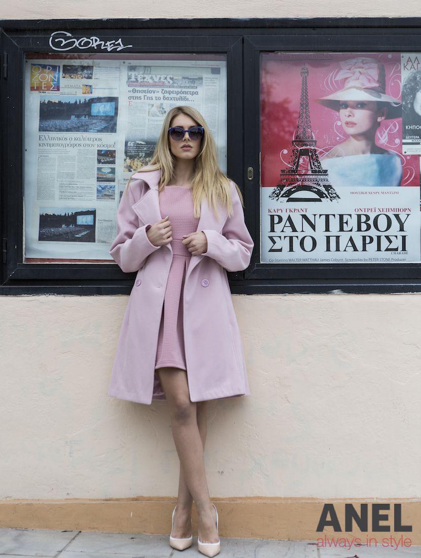 175adaa0eeb8 Πανέμορφα γυναικεία παλτό από τη χειμερινή κολεξιόν της ANEL Fashion στις πιο  απίθανες τιμές!