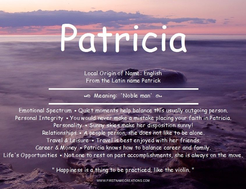 what does patricia mean in spanish
