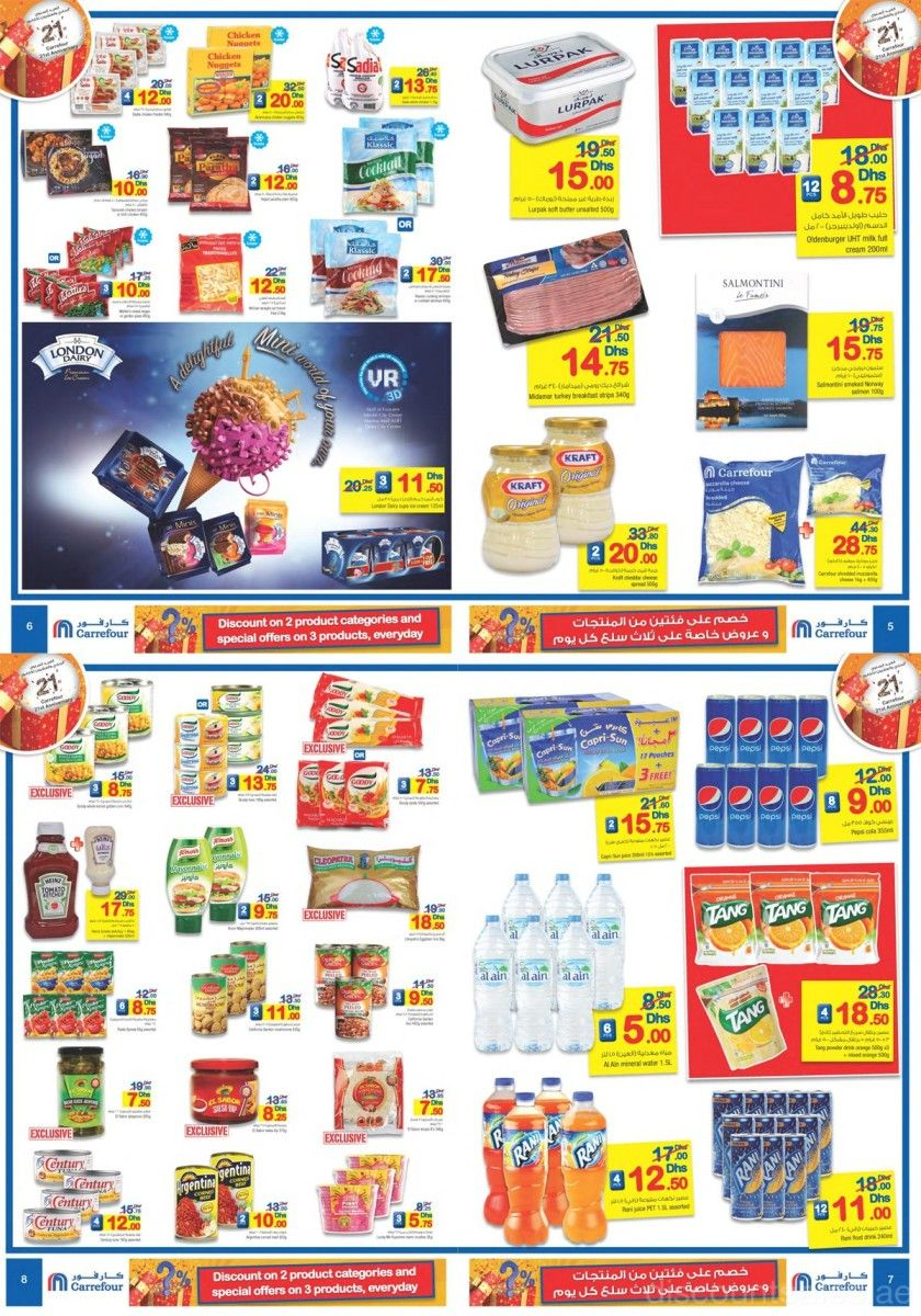 Carrefour Best Sale Offer From 27 Oct 05 Nov 2016 Discount Sales