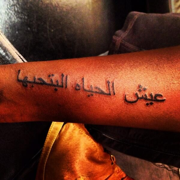 Just Got It Last Week It Reads Live The Life You Love In The