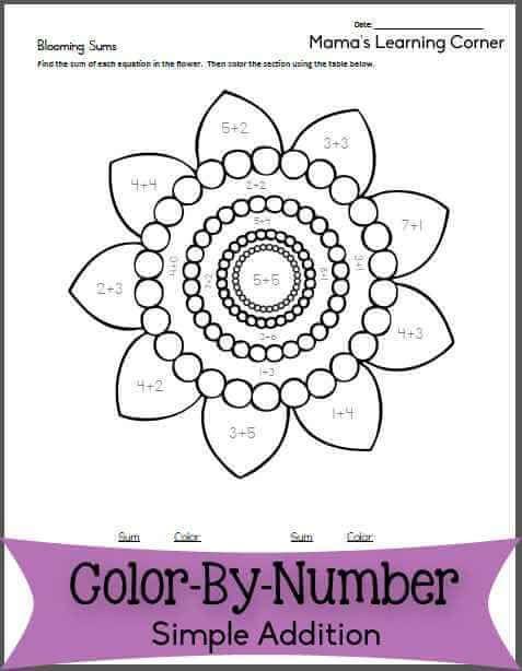 Printable Coloring Math Worksheets For 1st Grade : 1、2、5、10,倍數海灘拼圖 拼學趣 favorite pinterest