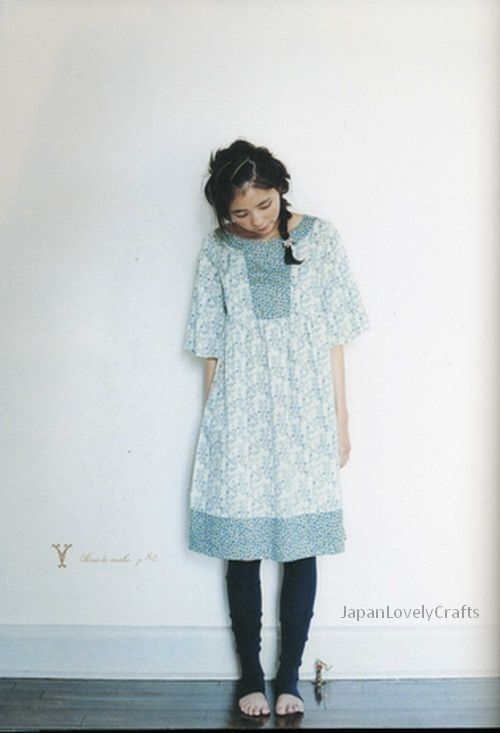 Adult Couture by Yoshiko Tsukiori - Japanese Sewing Patterns Book ...