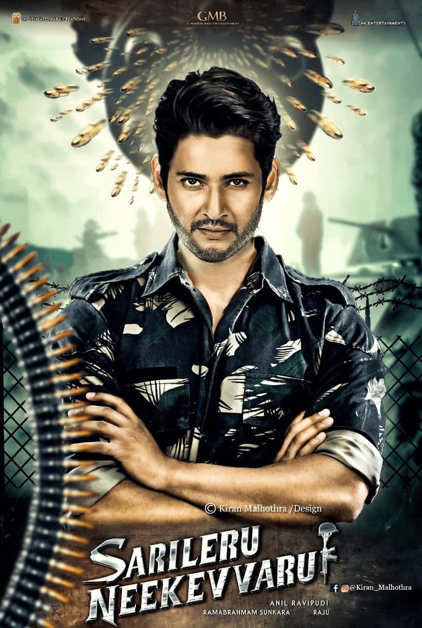 Sarileru Neekevvaru (2020) Mahesh Babu Movie TEASER 720p HDRip