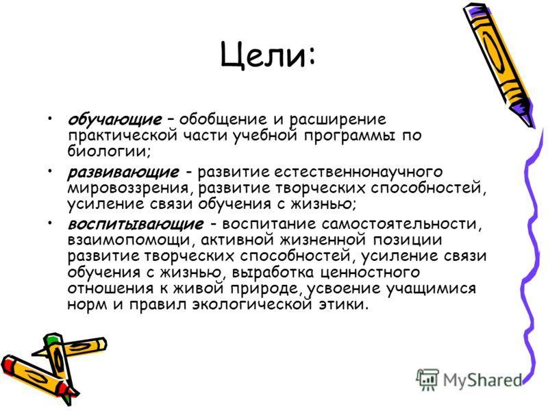 Учебник по английскому языку кравцова