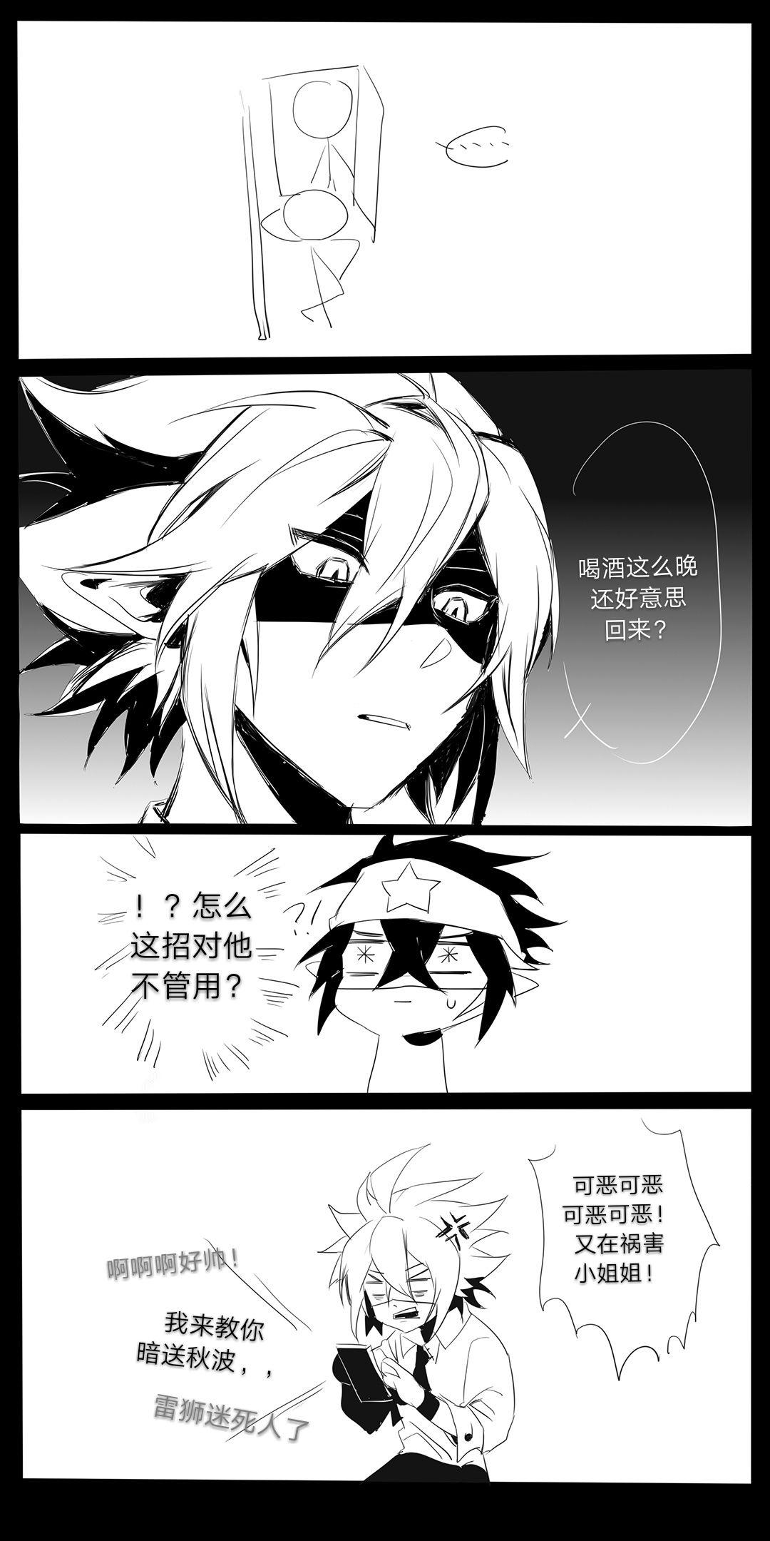 Pin by Tea Cat 猫茶 on Aotu World 凹凸世界 World, Poster, Anime