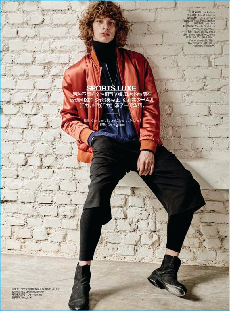 Sports Luxe Gq China Hones In On The Bomber Jacket Sports Luxe Gq Mens Editorial [ 1083 x 800 Pixel ]