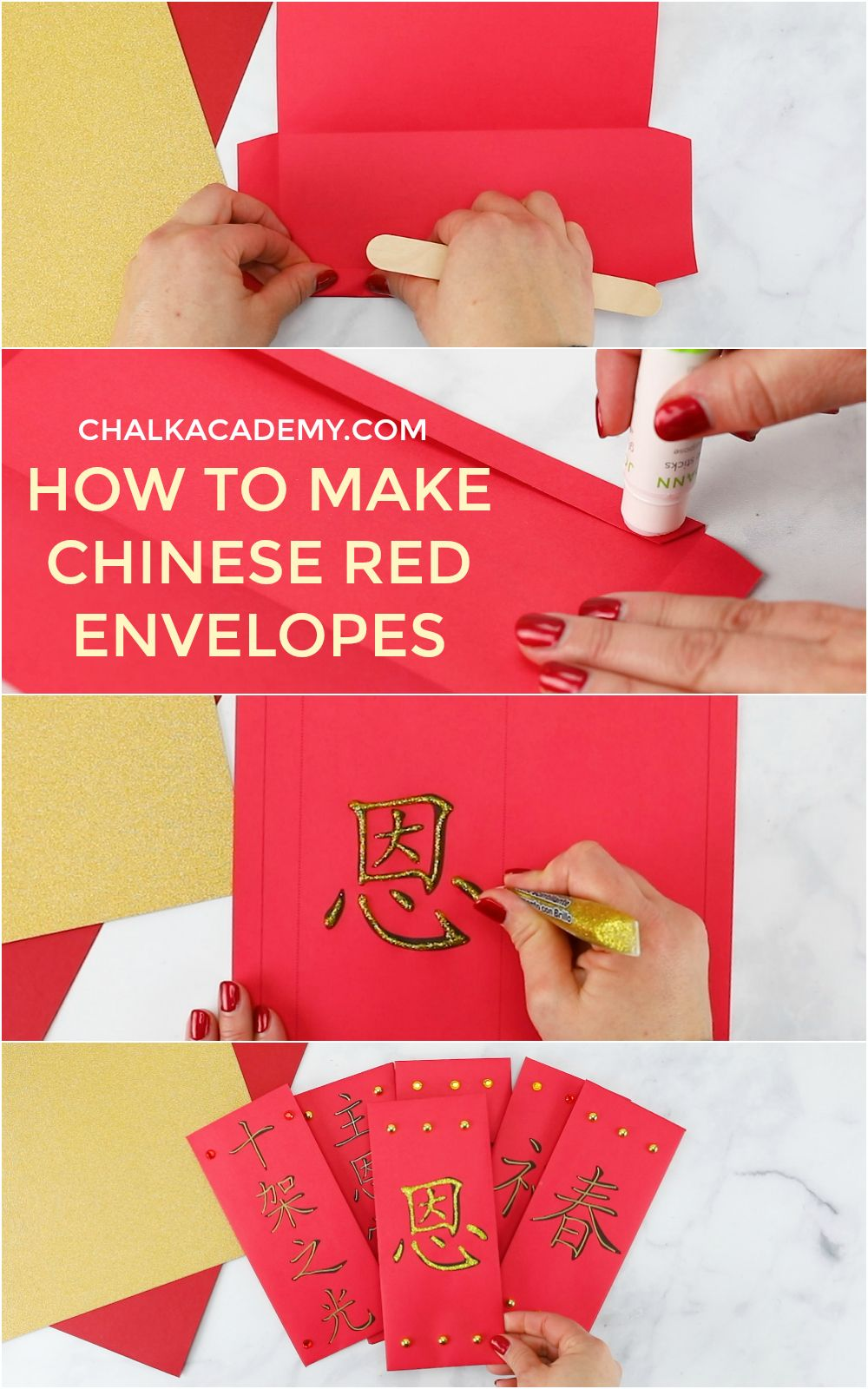 Lucky Chinese Red Envelopes 红包 - Free Printable in Simplified and Traditional Chinese!