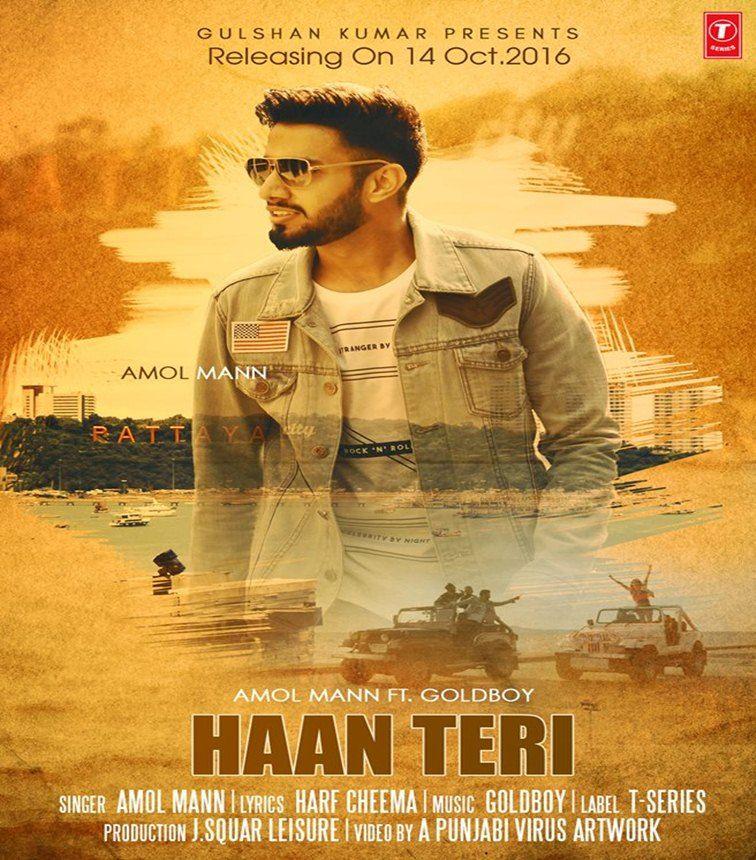 mann hindi film songs mp3 free download