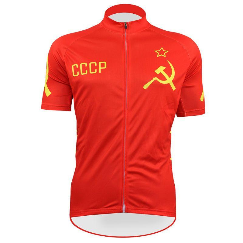NEW cycling jersey Brazil flag national team men short sleeve summer pro bike
