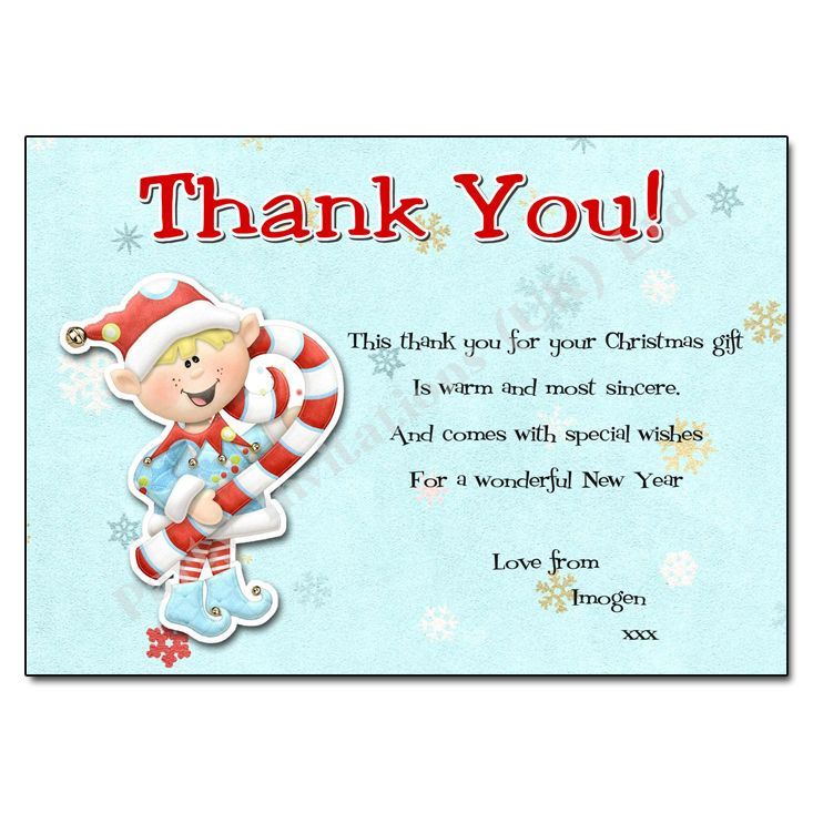 17 little elf christmas thank you note christmas