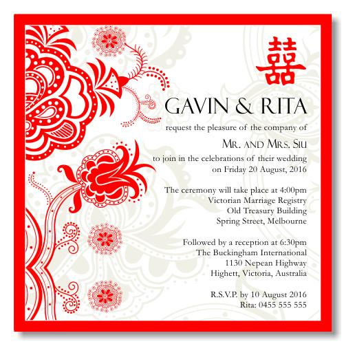 Doc437330 Chinese Wedding Invitations Wording Sample Wording – Chinese Wedding Invitation Card Wording