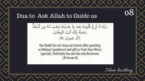 Ramadan Dua List - 30 Duas from Quran | Useful Authentic Dua