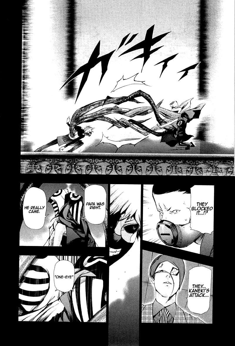 Toukyou Kushu 85 Page 14