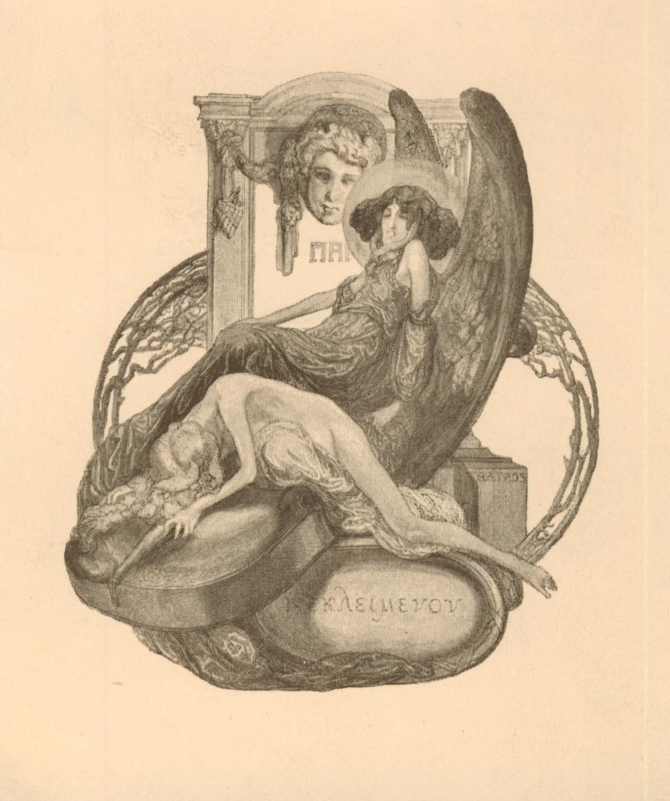 Exlibris Erotic EX Libris ART Deco Bayros Franc VON 1866 –1924 ...