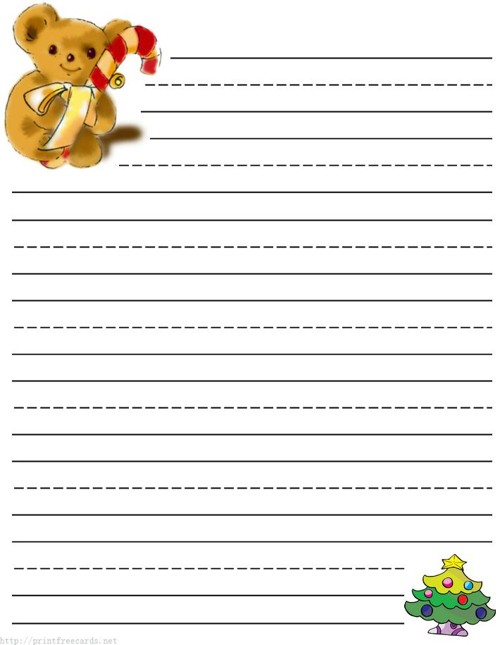 christmas teddy bear and christmas tree free printable kids stationery  free printable writing