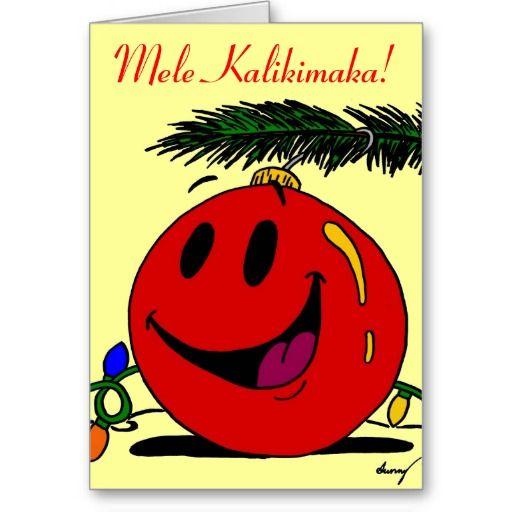 Happy Ornament \