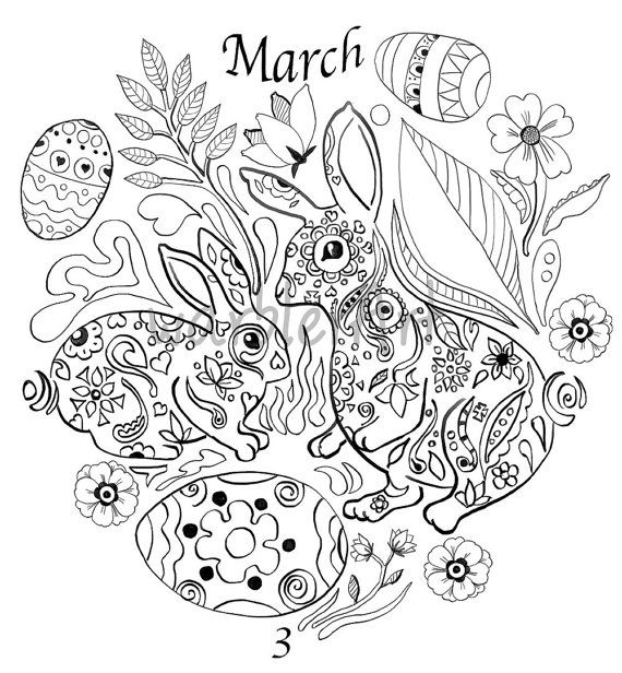 Coloring calendar 2016 March Coloring Page Adult