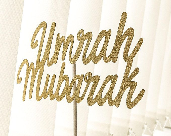 Umrah Banner: Umrah Mubarak - Islamic Card